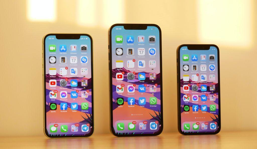 iPhone 12 Series Philippines
